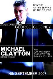 Michael Clayton, USA, 2007