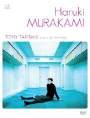tony-takitani-dvd-2008.jpg
