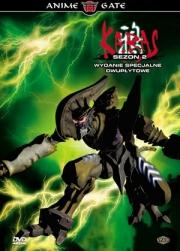 karas-dvd2-300.jpg